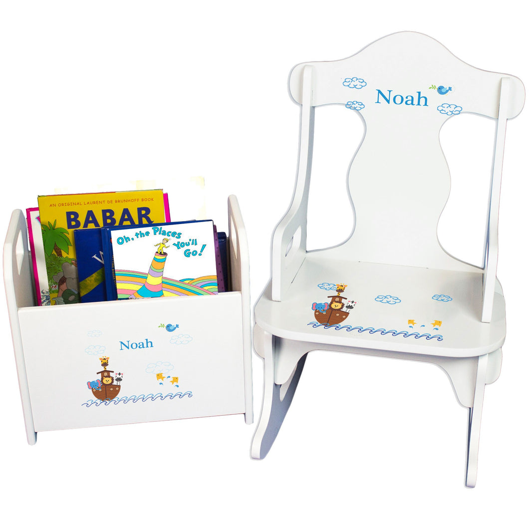Personalized Noahs Ark Book Caddy And Puzzle Rocker baby gift set