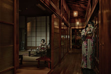Traditional atmosphere in Japan
