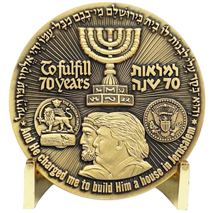 DL1-15 Rare antique gold plated Trump Israel Jerusalem MAGA Challenge Coin 70 years Temple