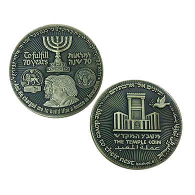 I-003 Trump Israel Jerusalem MAGA Challenge Coin 70 years Temple Antique Bronze