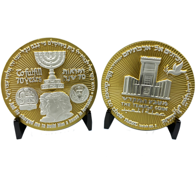 BB-001 Rare two-tone Trump Israel Jerusalem MAGA Temple Challenge Coin 70 years Embassy