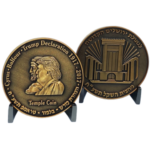 DL6-14 Rare Antique Gold plated Half Shekel King Cyrus Donald Trump Jewish Temple Mount Israel Coin Israel challenge coin