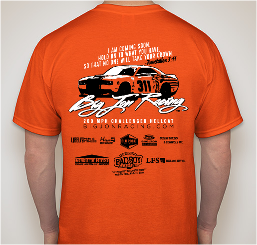 200 MPH Short Sleeve T-Shirt - Adult