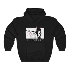 'GORGEOUS TRICK' Hoodie (Black) by fawnbomb