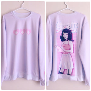 HEARTBREAK HOSPITAL Sweater (Lavender) by fawnbomb - peachiieshop