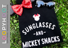 Sunglasses and Snacks Shirt in Black