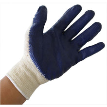 Blue Gloves - Latex - Polyester - Cotton (Pack of: 12) - 7475-T-Z12