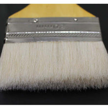 3 Inch Nylon Brist Paint Brush (Pack of: 2) - TZ63-63330-Z02