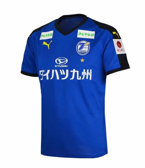 Oita Trinita | Home Kit 19/20