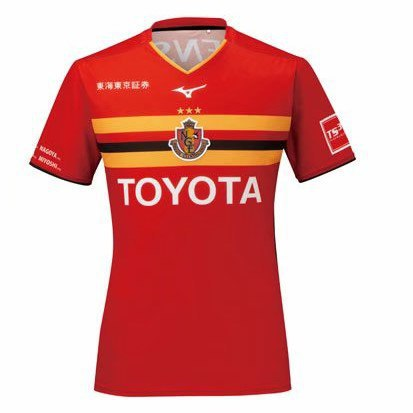 Nagoya Grampus | Home Kit 19/20