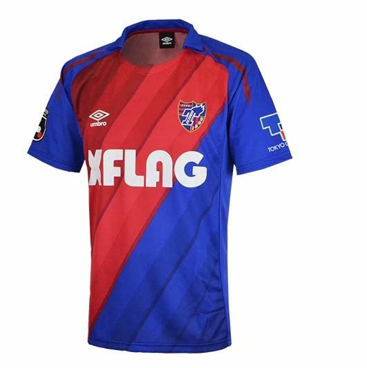 FC Tokyo | Home Kit 19/20
