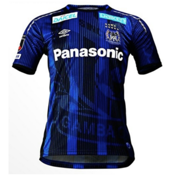 Gamba Osaka | Home Kit 19/20