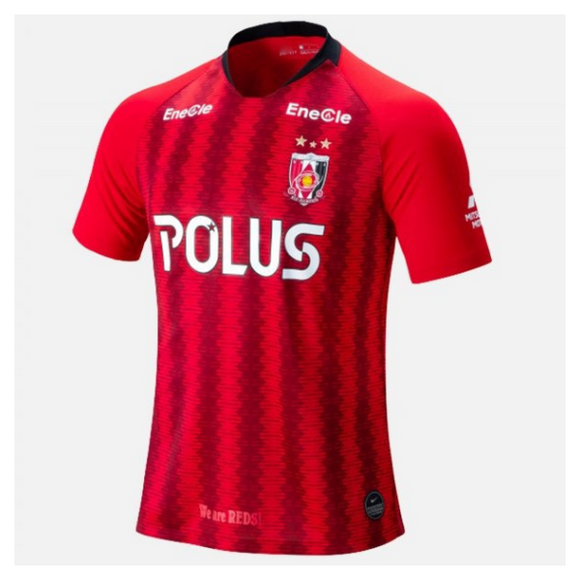 Urawa Red Diamonds | Home Kit 19/20