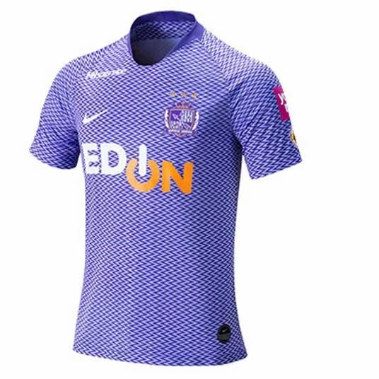 Sanfrecce Hiroshima | Home Kit 19/20