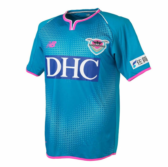 Sagan Tosu | Home Kit 19/20