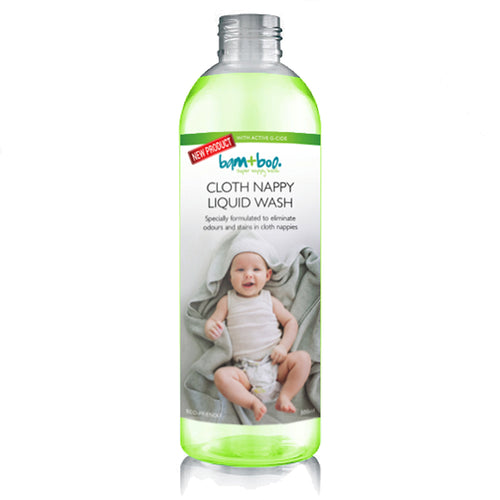 Bam+Boo Super Nappy Wash