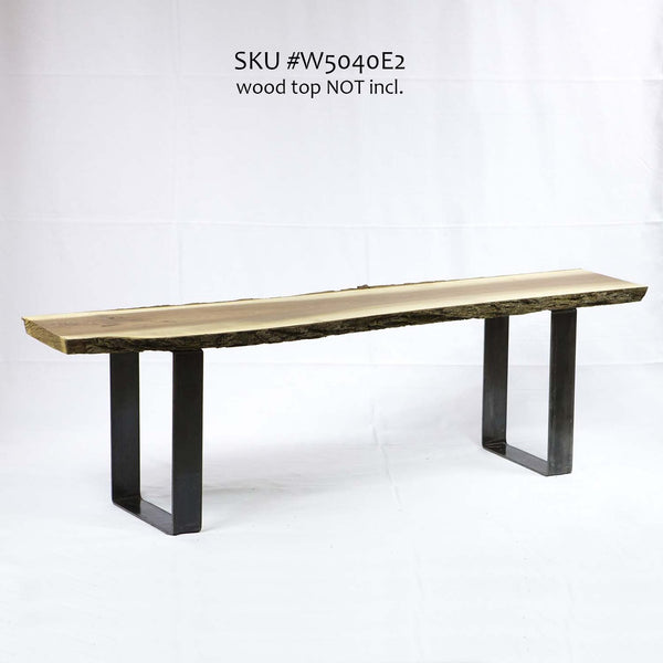 * W5040E Flat Iron Bench U Legs (narrow coffee table), 1 Pair (Set of 2 legs)