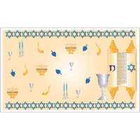 Generic Jewish Holiday Menu Jackets - Pack of 100