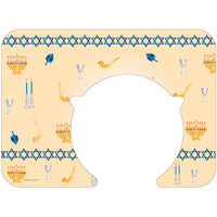 "Generic Jewish 14"" X 19"" with Cut-Out Plate Traycovers - Pack of 100"