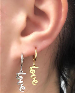 Mini love hoop earring 18k gold