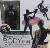 Body Chan / Body Kun – Manga Drawing Figure