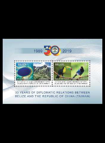 Belize 30 Years of Diplomatic Relations Between Belize and The Republic of China (Taiwan) 2 value miniature sheet
