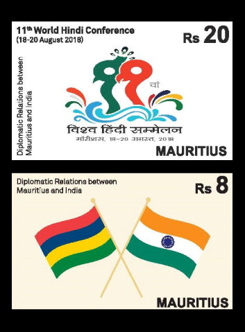 Mauritius Diplomatic Relations between Mauritius and India 2 value set  18/8/18
