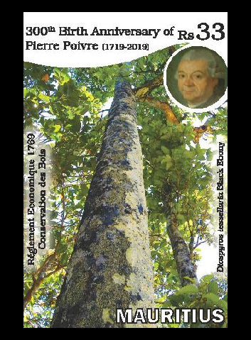 Mauritius 300 Yrs Birth Anniversary Pierre Poivre Rs33 23/8/19