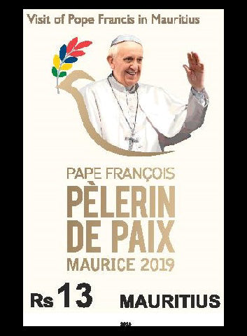 Mauritius Visit of Pope Francis Rs13  9/9/19