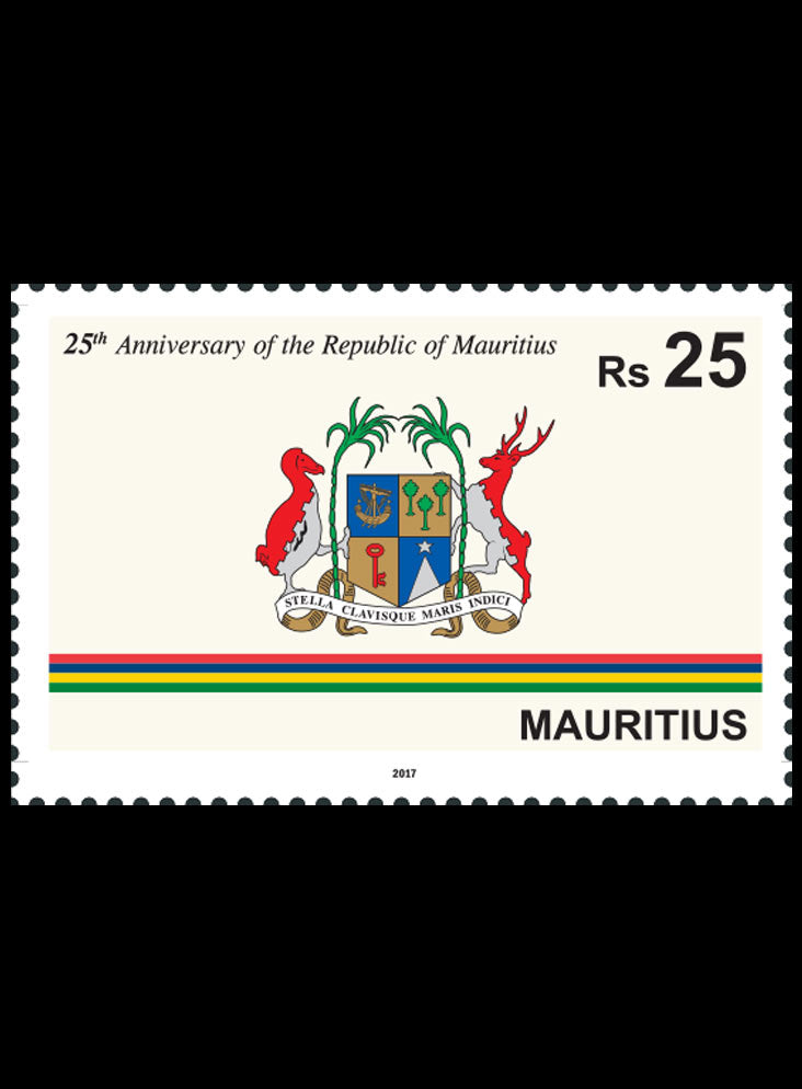Mauritius 25th Anniversary of Independence RS 25