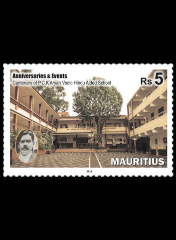 Mauritius Anniversaries & Events 3 value  set 5/18