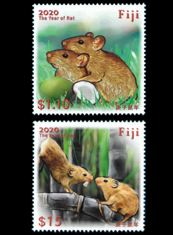 Fiji 2020 Chinese Year of the Rat 4 Value Set