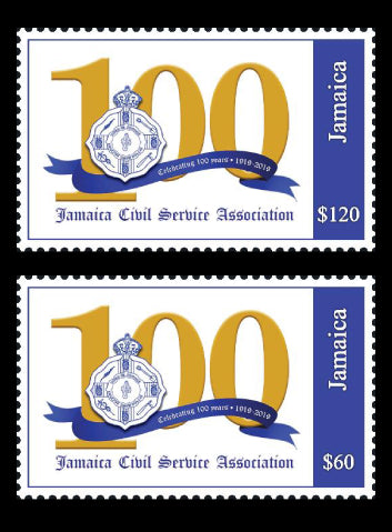 Jamaica 100th Anniversary Jamaica Civil Service 5 value set 6/5/19