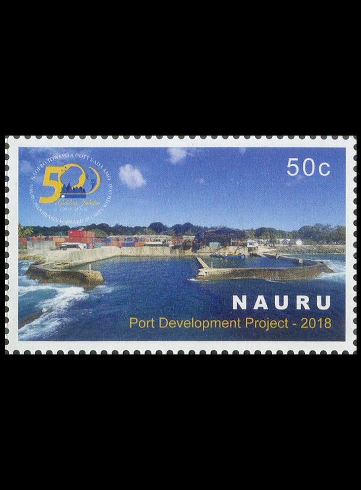 Nauru Port Development Project 50c 31/1/18