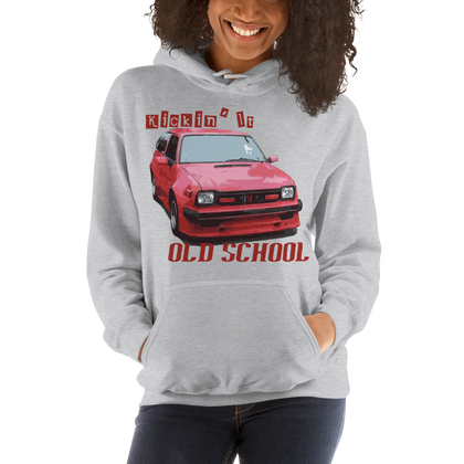 Old School Civic Hooded Unisex Sweatshirt
