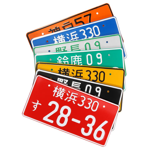 Universal Japanese License Plate Aluminum Tag