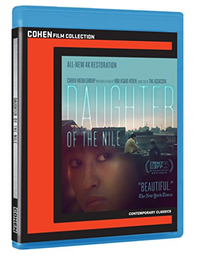 Daughter of the Nile [Blu-ray]
