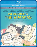 My Neighbors the Yamadas (Bluray/DVD Combo) [Blu-ray]