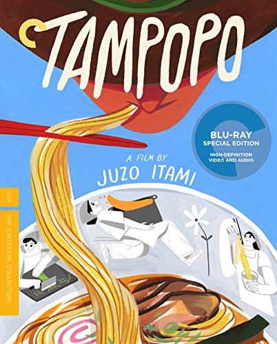 Tampopo (The Criterion Collection) [Blu-ray]