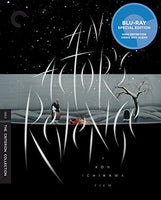 An Actor's Revenge (The Criterion Collection) [Blu-ray]