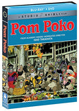 Pom Poko (Bluray/DVD Combo) [Blu-ray]