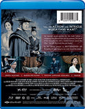 Brotherhood of Blades II [Blu-ray + DVD Combo]