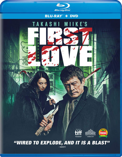First Love [Blu-ray + DVD]