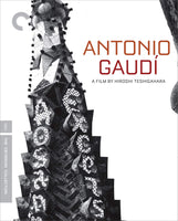 Antonio Gaudí (The Criterion Collection) [Blu-ray]