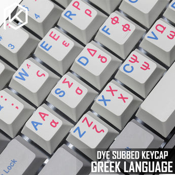 kprepublic 139 greek root Greece blue cyan font Cherry profile Dye Sub Keycap PBT