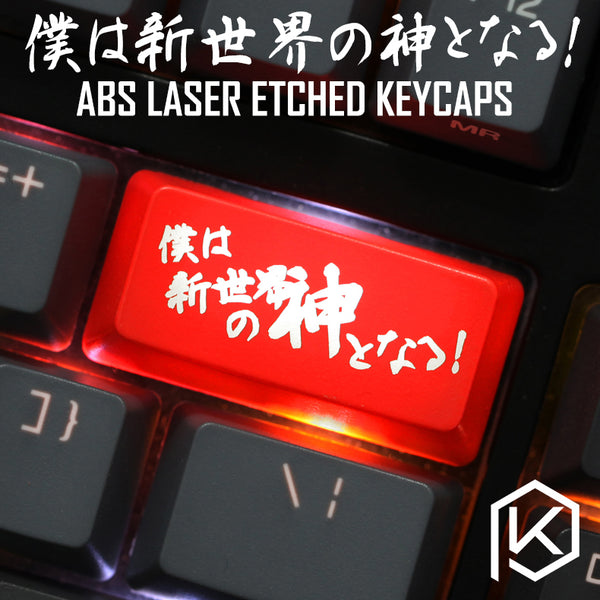 Novelty Shine Through Keycaps ABS Etched, Shine-Through be the god of new world black red custom mechanical keyboard backspace