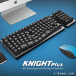 xbows Knight Plus Mechanical keyboard ergonomic optical switch rgb USB-C