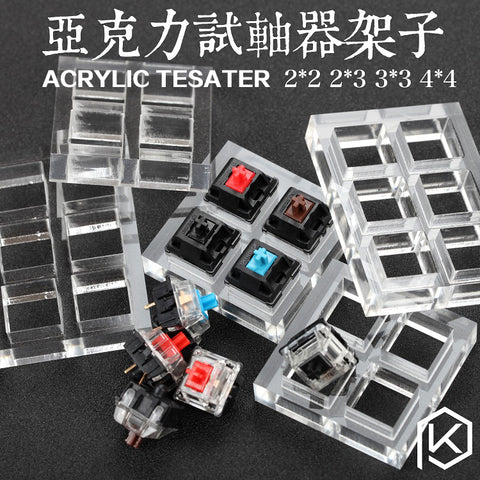 Acrylic Switch Tester 2X2 2X3 3X3 4X4 7X7 9X9 for cherry mx switches