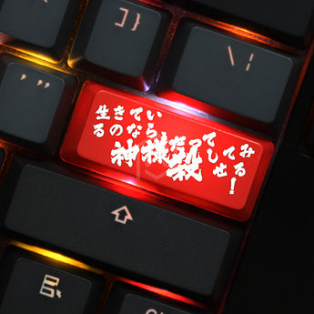 Novelty Shine Through Keycaps ABS Etched, Shine-Through black red custom mechanical keyboard enter kara no kyoukai 生きているのなら、神様だって殺してみせる