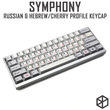 kprepublic 139 Russian&Hebrew font blue red Cherry profile Dye Sub Keycap PBT
